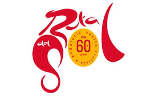 Logo de la Vuelta a Andalucía 2014 (foto:canalciclismo.com)